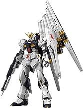 Bandai Hobby RG 1/144#32 Nu Gundam Char's Counterattack