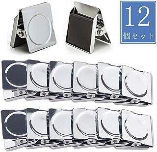 マグネットクリップ12個セット 磁石 強力 冷蔵庫マグネット マグネットピン 磁石クリップ 多目的フッククリップ オフィス 家 学校 壁ロッカーファイル 掲示板 ホワイトボードに