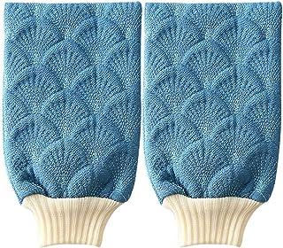 Cabilock 2Pcs Exfoliating Bath Gloves for Shower Spa Massage Body Scrubs Dead Skin Cell Remover Shower Towel Blue