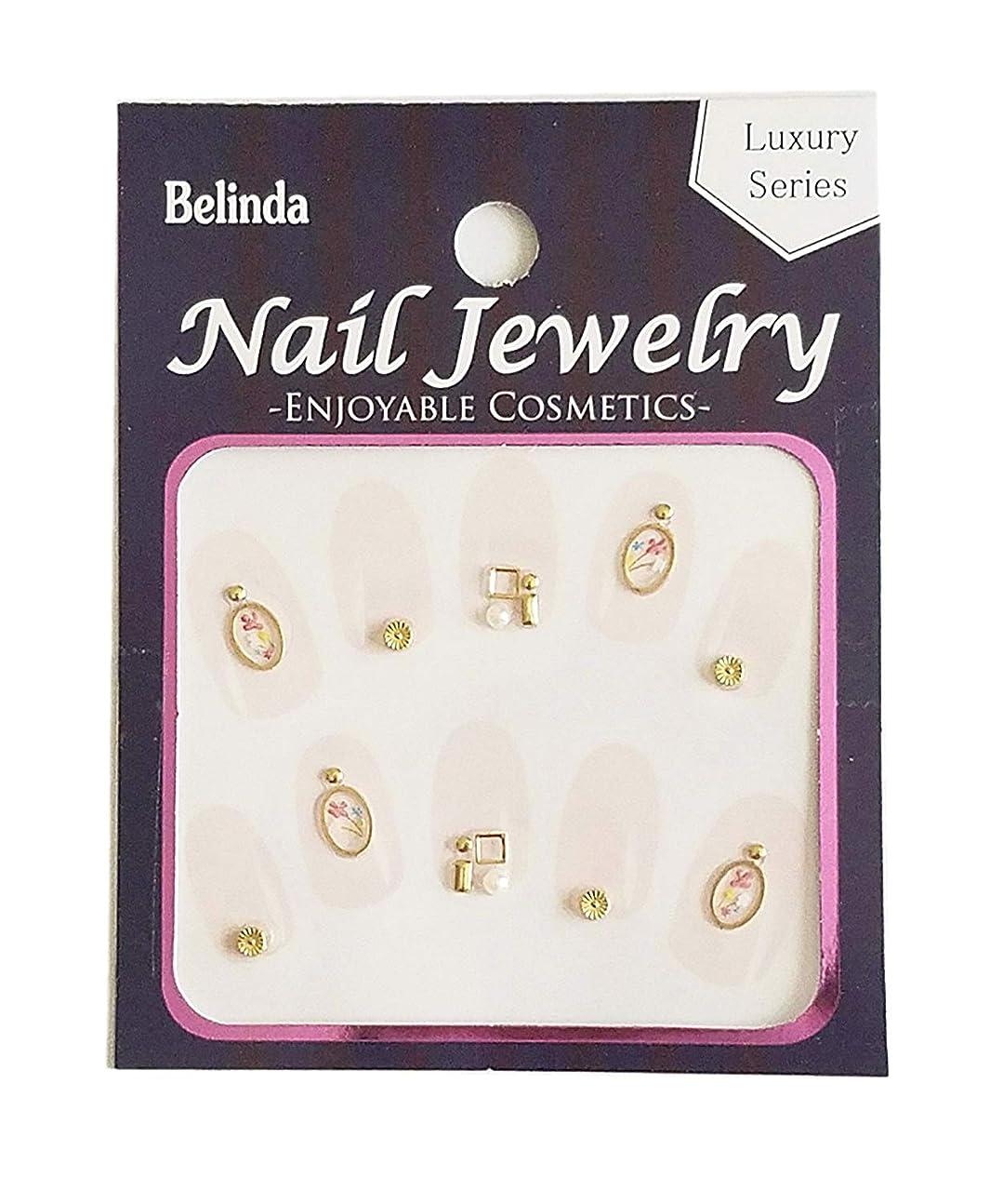 誤解するわずらわしい干渉Belinda Nail Jewels No.693
