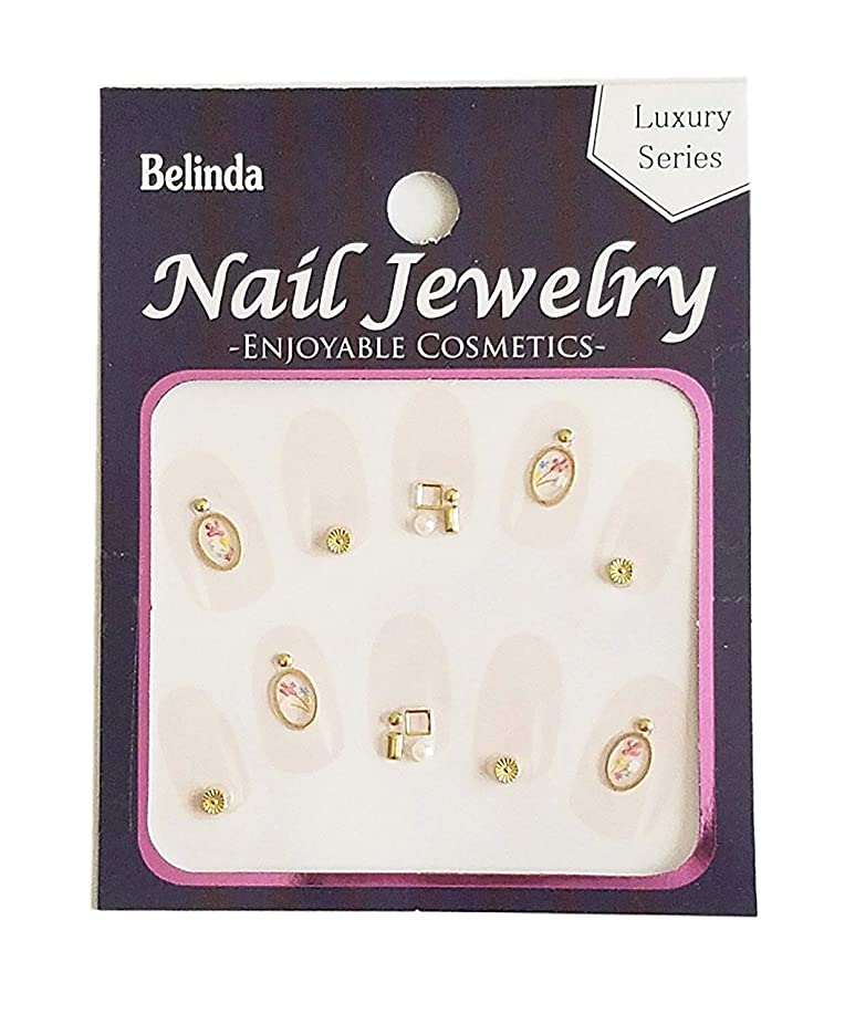 太鼓腹お金ゴム不一致Belinda Nail Jewels No.693