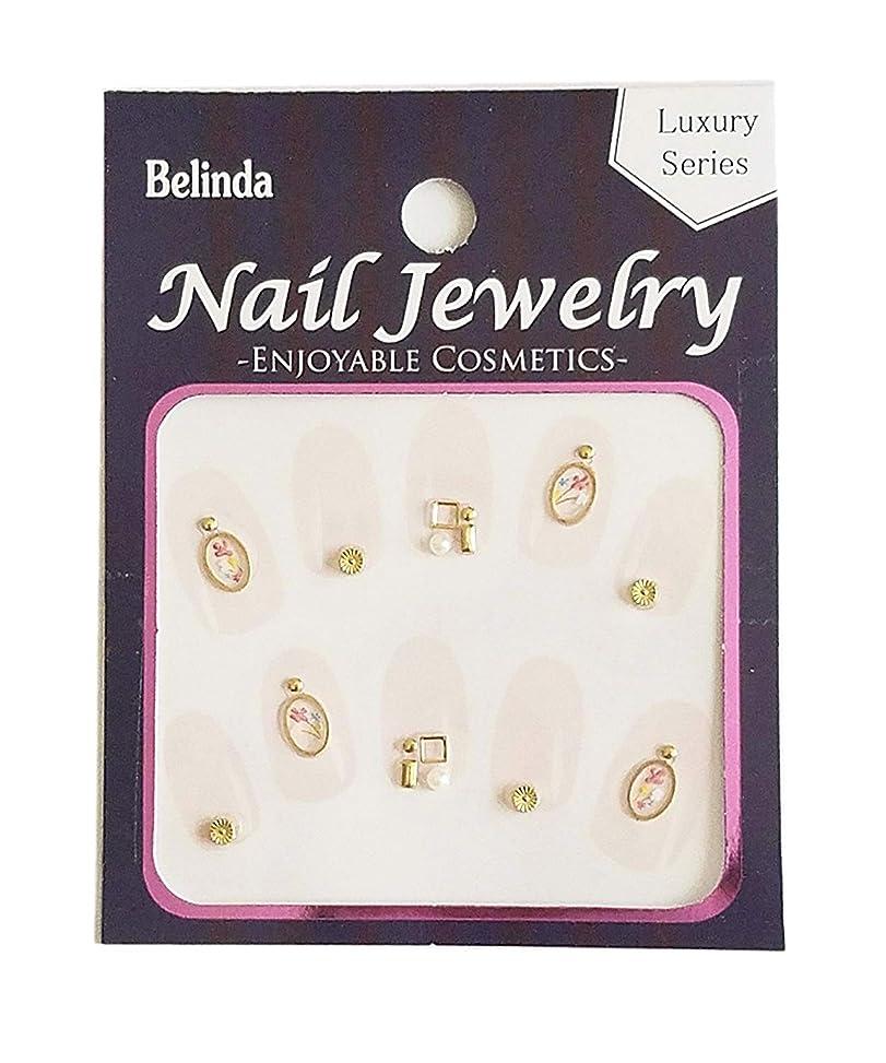 メトロポリタン締める克服するBelinda Nail Jewels No.693