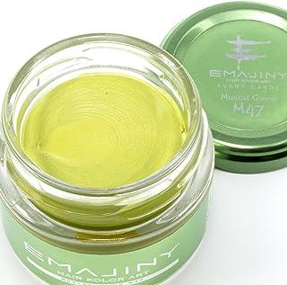 EMAJINY Muscat Green M47 エマジニー マスカットグリーンカラーワックス 黄緑 36g 【日本製】【無香料】【シャンプーでサッと洗い流せる1日派手髪】