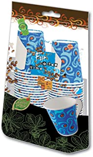 Fun® Coffee Time Disposable Paper Cup with Handle for Coffee and Tea - Pack of 50
