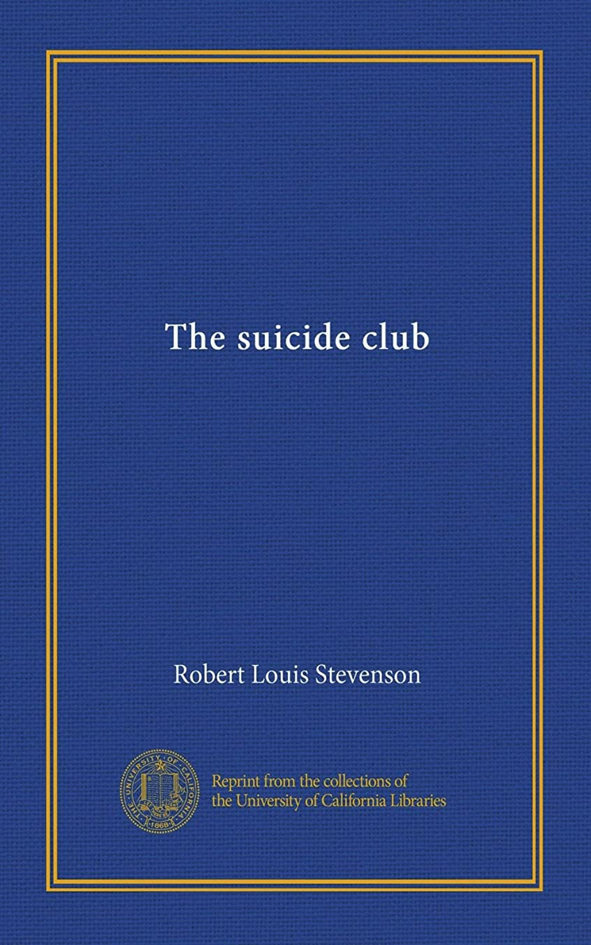 暴行スリチンモイグローブThe suicide club