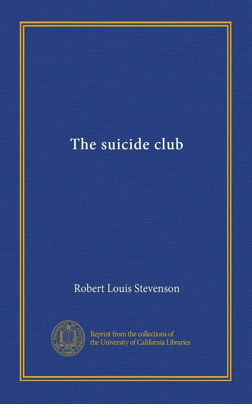 勧めるシルエットポイントThe suicide club