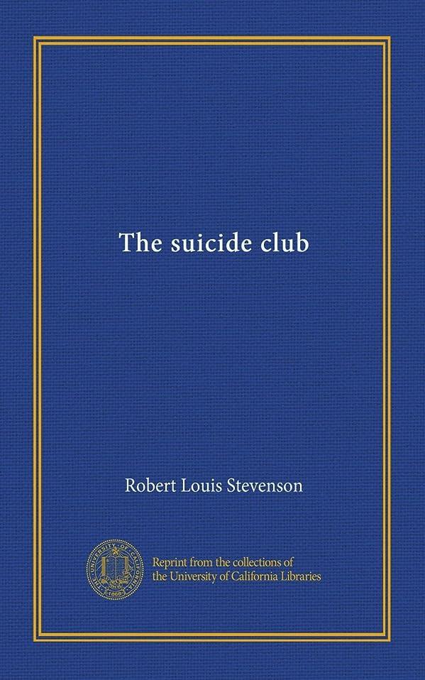 彫るゆりかご元のThe suicide club