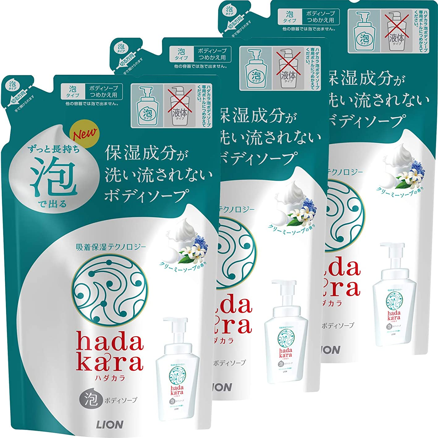 亡命苦悩想像するhadakara(ハダカラ) ボディソープ 泡タイプ クリーミーソープの香り 詰替440ml×3個