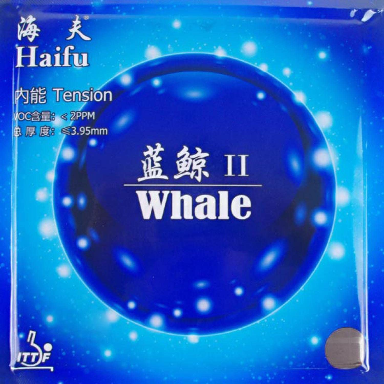 Haifu Free shipping Whale II Jacksonville Mall National Version Factory Tenn Pips Tuned In Table