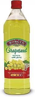 BORGES Grape Seed Oil, 1 Litre