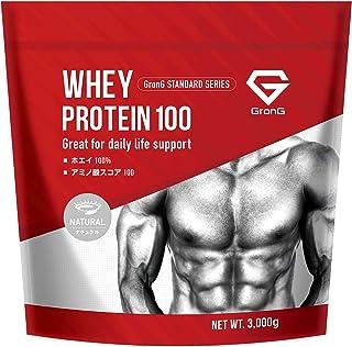 GronG(グロング) ホエイプロテイン100 スタンダード 人工甘味料・香料無添加 ナチュラル 3kg