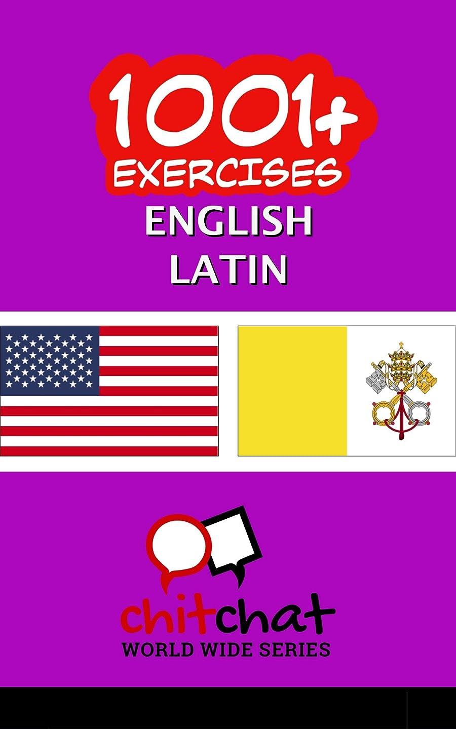 パブノイズシェーバー1001+ Exercises English - Latin (English Edition)