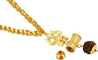 Charms Gold Plated Long Mala Necklace for Men (Golden) (CP-14)