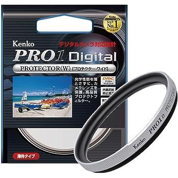 Kenko 49mm レンズフィルター PRO1D プロテクター シルバー枠 レンズ保護用 薄枠 日本製 249529