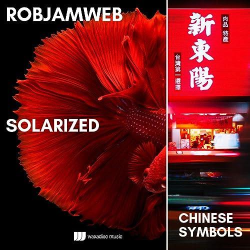 Chinese Symbols (Original Mix) by RobJamWeb on Amazon Music