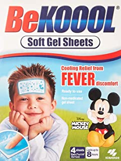 Be Koool Be Koool Soft Gel Sheets For Kids Pack of 1