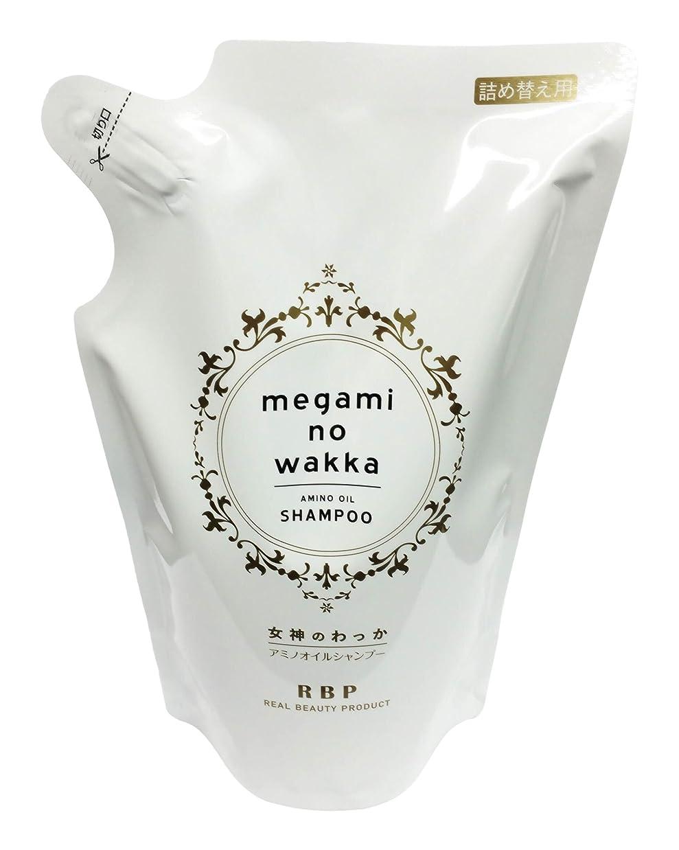 有料評価買うmegamino wakka詰め替えリフィル シャンプー 450ml