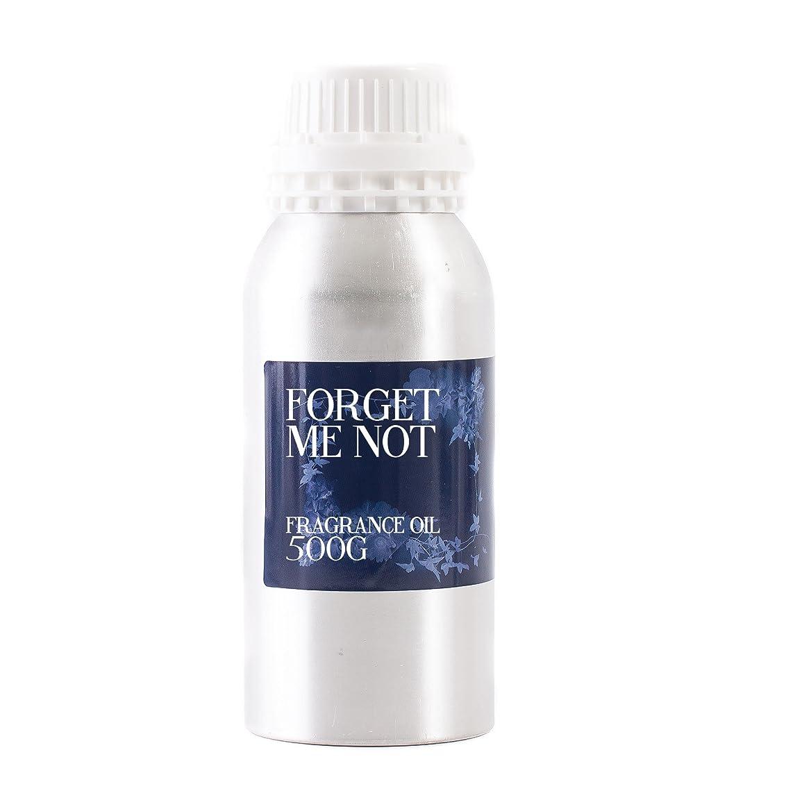 子供っぽい韻ハンディMystic Moments | Forget Me Not Fragrance Oil - 500g