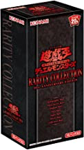 YU-GI-OH! OCG Duel Monsters RARITY COLLECTION -20th ANNIVERSARY EDITION- Japanese Ver.