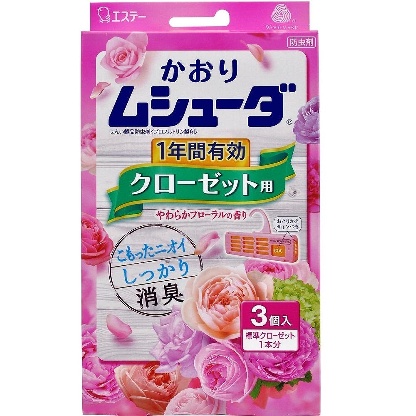 会計キャプション心理的にかおりムシューダ 1年間有効 防虫剤 クローゼット用 3個入 やわらかフローラルの香り