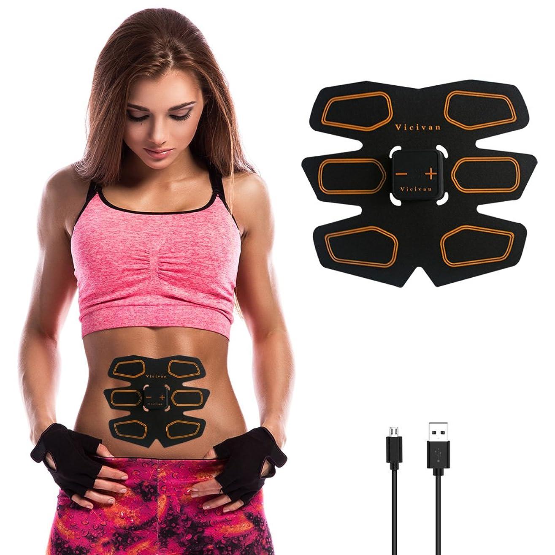 縞模様のパリティイタリック筋トレ 腹筋トレーニング ボディフィット筋トレ フィットネスマシン筋肉 ダイエット静音 自動的に筋肉トレーニング マシーン 腹筋器具 男女兼用