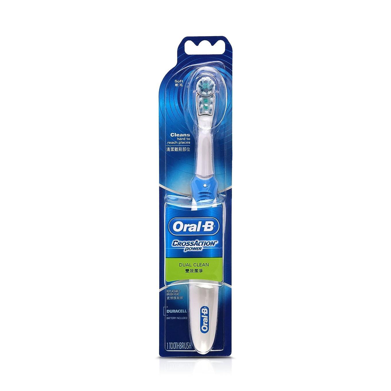トレイル海外Oral B Cross Action Battery Powered Toothbrush - 1PC (COLOUR VARIES) (オーラルBクロスアクションバッテリー式歯ブラシ - 1PC(カラーバリエーション))