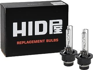 HID屋 35W D2R D2S 純正交換用 HIDバルブ 6000K 8000K 【画像にマウスを合わせますと2つの色(ケルビン数)をお選びできます】(D2R, 8000k)