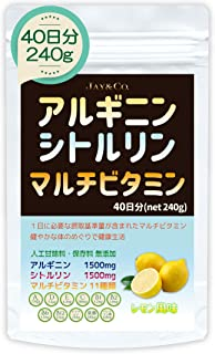 アルギニン & シトルリン + マルチビタミン パウダー (1回当たり1500mg&1500mg配合) 人工甘味料・保存料無添加 (レモン・マルチビタミン入, 40回分)