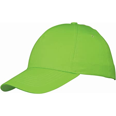 Childrens Kids Baseball Cap HAT - 13 Great Colours U.S Basic
