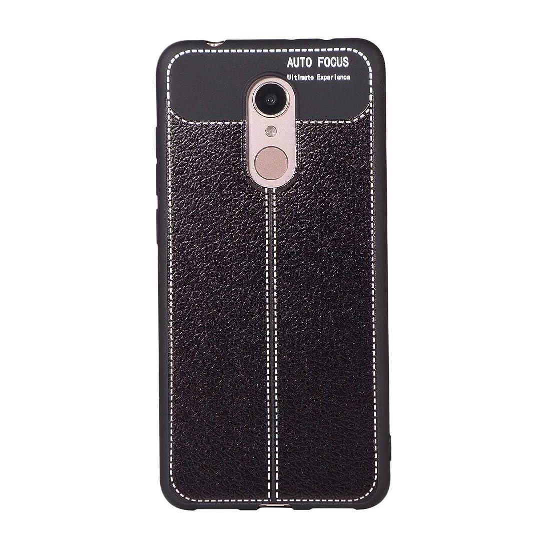ブラジャー凝視フレアXiaomi Redmi 5 ケース, 高級 CUNUS Xiaomi Redmi 5 ケース TPU 柔軟 高品質 おしゃれ かわいい 超薄型 落下防止 耐摩擦 耐汚れ 保護カバー, ブラック