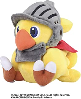 Square Enix Chocobo's Mystery Dungeon Every Buddy!: Chocobo (Knight Version) Plush