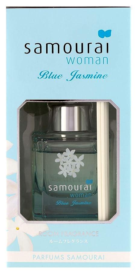 生活蜂さらにSamourai woman(サムライウーマン) サムライウーマン ブルージャスミン ルームフレグランス ブルージャスミンの香り 60ml