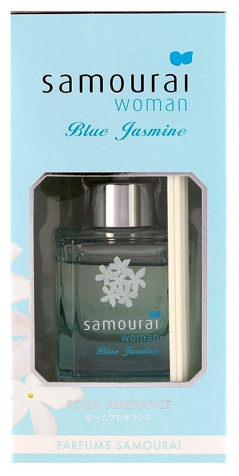 アフリカ人合唱団哲学的Samourai woman(サムライウーマン) サムライウーマン ブルージャスミン ルームフレグランス ブルージャスミンの香り 60ml