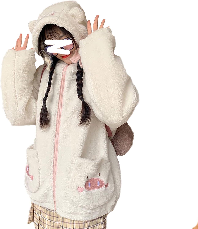 Kawaii Bunny Hoodie for Women Fuzzy Fluffy Rabbit Ears Jacket Long Sleeve Zip Up Hooded Sweatshirt Coat with Pockets