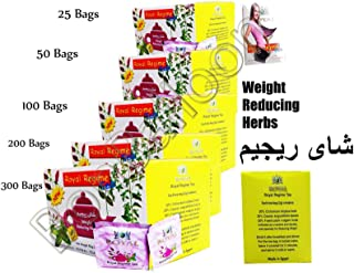 Royal Regime Tea Bags Weight Loss Reducing Herbal Slimming Herbs Detox Diet Morning & Evening Perfect Overweight Herbs Drink (4 Boxes / 200 Tea Bags)