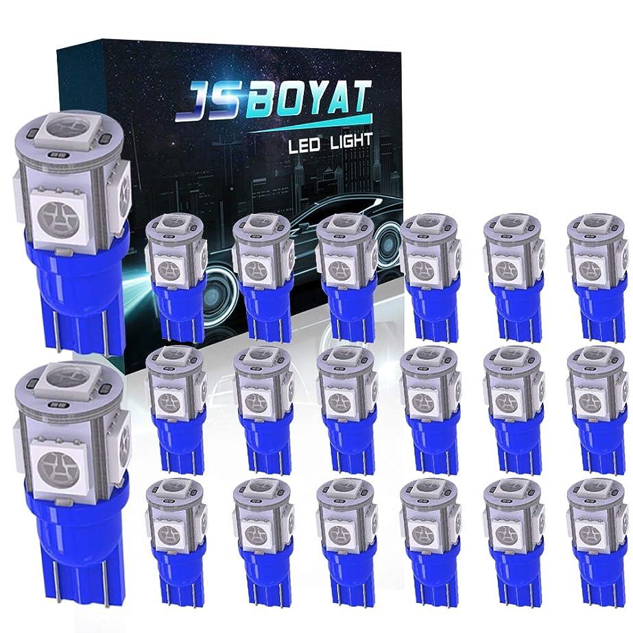 主観的自発七時半JSBOYAT T10 W5W LED バルブ 5050 5連SMD ホワイト 12V車専用 車内ランプ ナンバー灯 12V 1W 10個セット 1年保証 (ブルー 20入り)