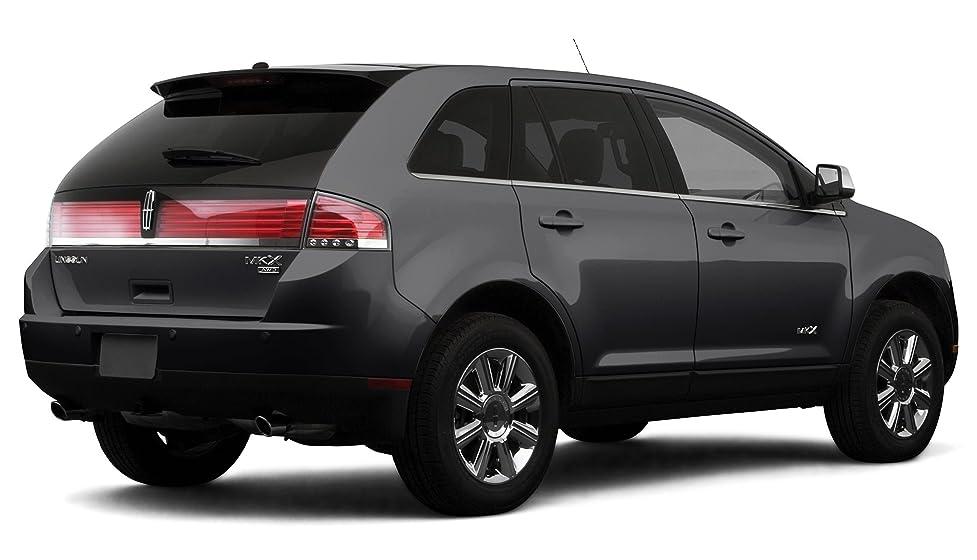 Fresh Lincoln Mkx 2016 Vs 2017