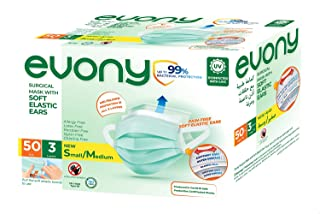 Evony Surgical Mask with Soft Elastic Ears, 50 Pieces