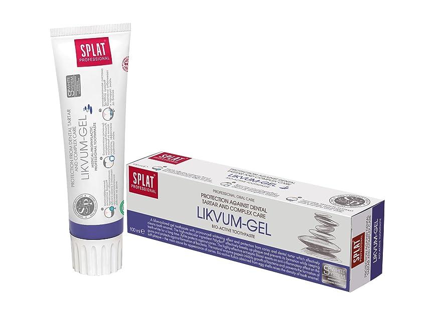 木曜日ナプキン穏やかなToothpaste Splat Professional 100ml (Likvum-gel)