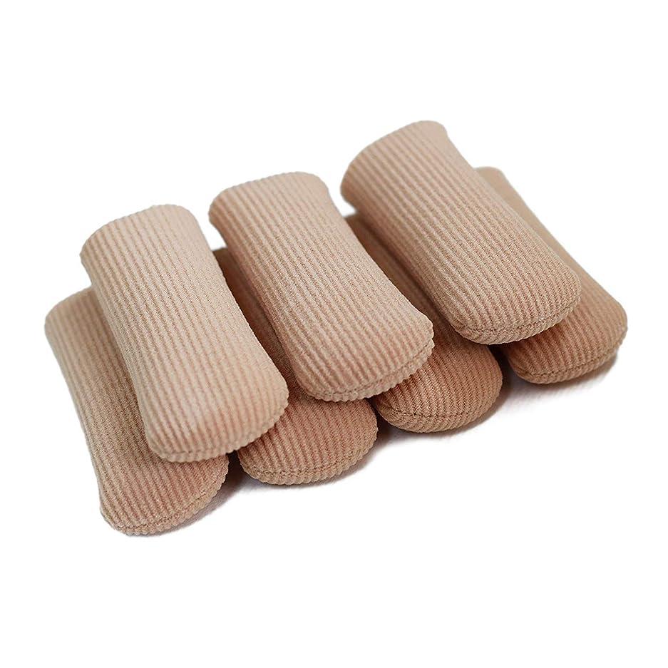 傷つきやすい武装解除部分的に6個入 L 足指保護キャップ 撃吸収 レディース メンズ 男 女性適用