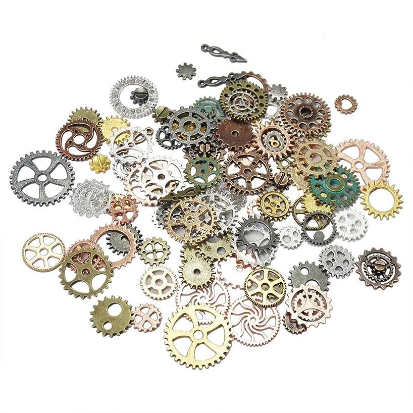 levylisa Bulk 150 Gram Small Plated Wheel Gear,GearJewelry Scrapbooking Charms Wheel,Old Steampunk Watch Parts Pieces Vintage Antique Cogs Wheels (150g)