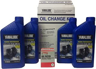 Yamaha LUB-MRNMD-KT-21 Yamalube F75 ~ F115 Outboard Oil Change Kit, 20W40