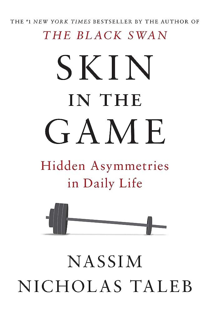 匹敵します彼らの誰でもSkin in the Game: Hidden Asymmetries in Daily Life (English Edition)