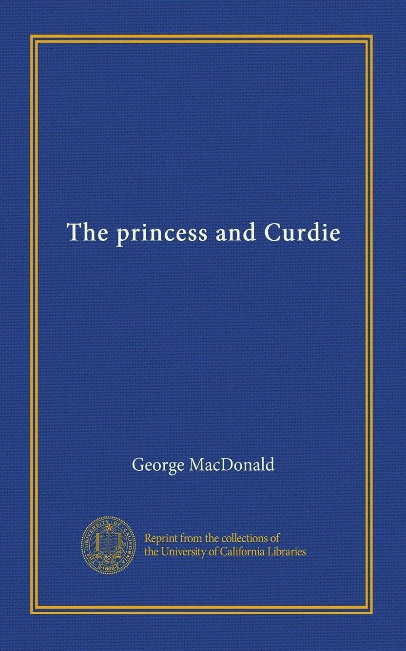 感情魂以降The princess and Curdie