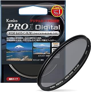 Kenko カメラ用フィルター PRO1D WIDE BAND サーキュラーPL (W) 49mm コントラスト上昇・反射除去用 512494
