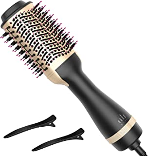 Hot Air Brush, Bongtai Hair Dryer Brush Hair Dryer & Volumizer 3 in 1 Brush Blow Dryer Styler for Rotating Straightening, Curling, Salon Negative Ion Ceramic Blow Dryer Brush(Golden)