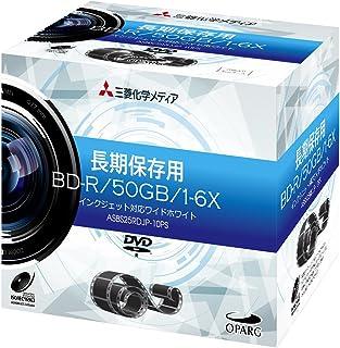 三菱ケミカルメディア 長期保存用BD-R 50GB 200年アーカイブ 10mmPケース入り×10枚 型番 ASBS25RDJP-10C
