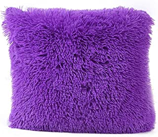 Vibola Home supply Super Soft Comfortable Short Plush Square Sofa Chair Cushion Cover Waist Throw Pillow Case Decorbox (without pillow Core) (Purple)
