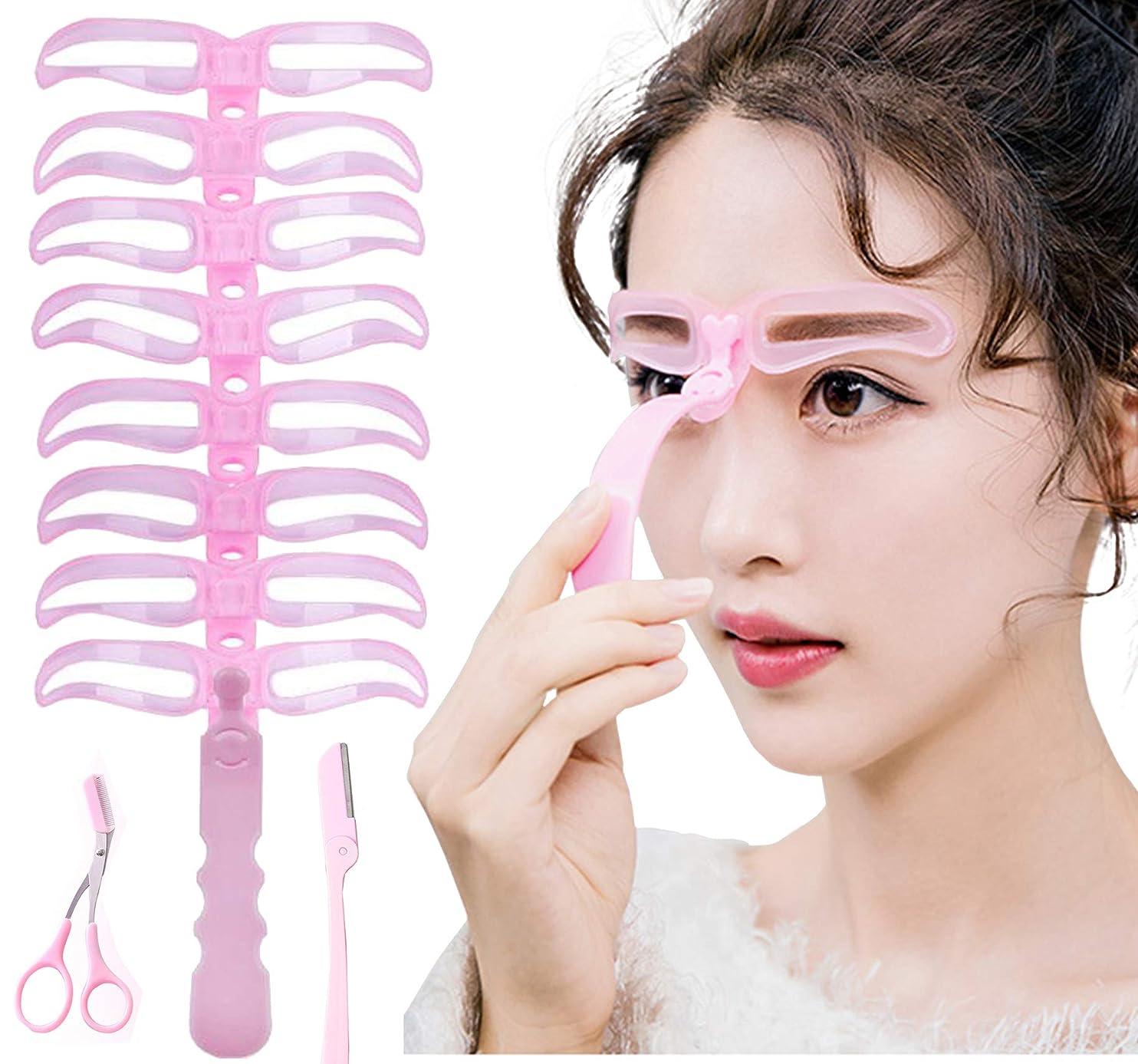 神経リンスエンゲージメントMaveni(マヴェニ) 手持ちの眉毛のテンプレート 8種類の眉毛スタイル [あなたの専属美容師] (眉毛ナイフ + 眉毛はさみ)