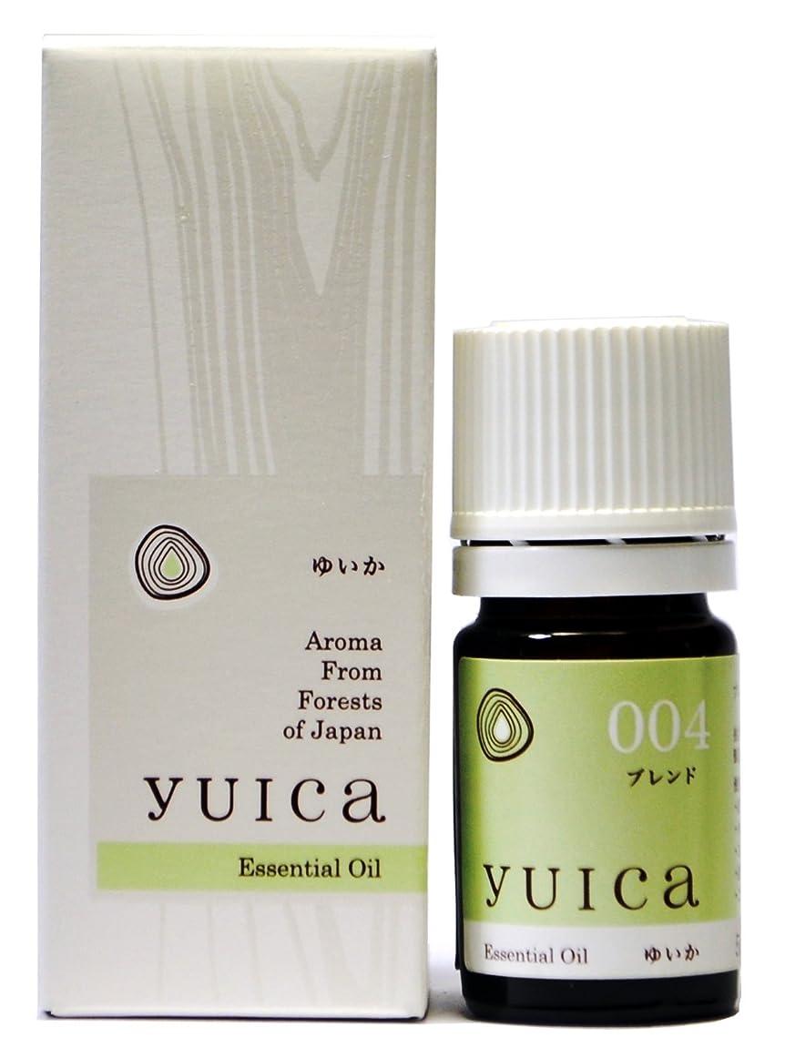 相談するフリース植物のyuica エッセンシャルオイル(きよらかブレンド) 5mL